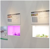 植物育成用LED照明ユニット