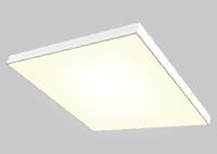 照明システムのベースライト
