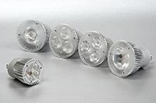 LEDIU LED電球ダイクロハロゲン形