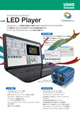 LED Player
