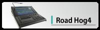 roadhog4_menu