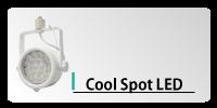 ushiolighting_coolspot
